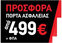 sticker-prosfora-499