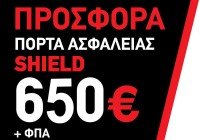 Sticker Prosfora 600 Shield